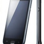 Samsung Galaxy S imagenes