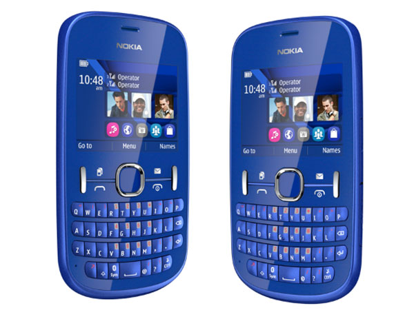App sms spy para asha 305