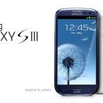 Fotos Samsung Galaxy S III