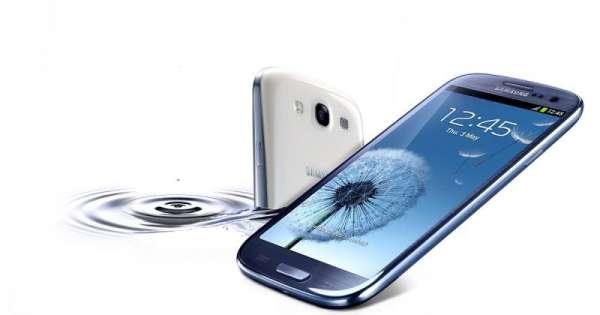 Fotos Samsung