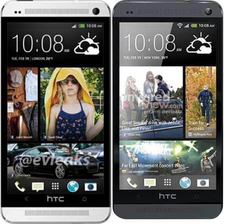 HTC One o HTC M7
