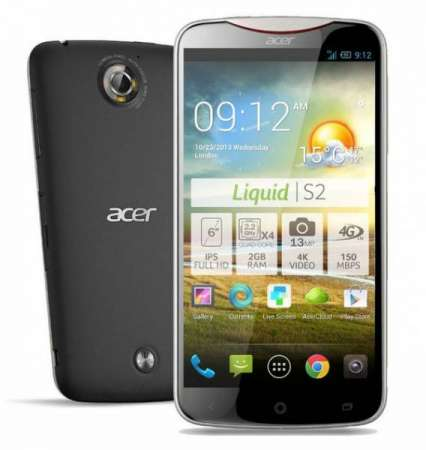 Acer Liquid S2 screens