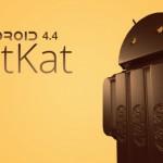 KitKat en Sony Xperia SP