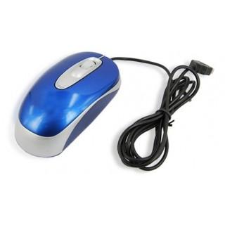 microfono-gsm-en-raton-espia